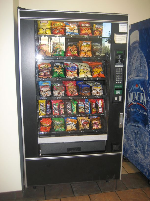 Post image for Ode to the Vending Machine