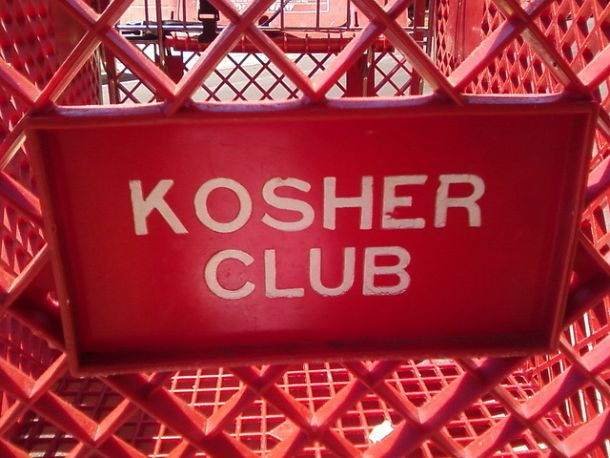 Post image for Kosher 101